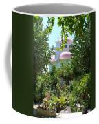 Church Of The Seven Apostles In Capernaum Israel Coffee Mug