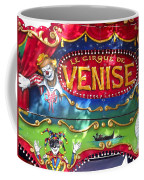 Circus Centerpiece Coffee Mug