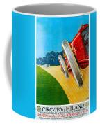 Circvito Di Milano Coffee Mug
