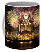 City Fireworks Coffee Mug