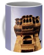 A Rajasthan Haveli Coffee Mug