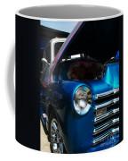 Clean And Shiny 1 Coffee Mug