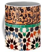 Close-up Of Design On A Wall, Ben Coffee Mug