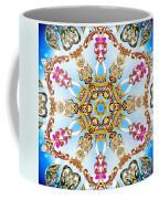 Cloud Walker Coffee Mug