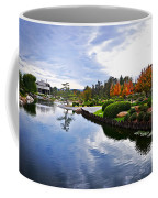 Cloudy Garden Reflections Coffee Mug