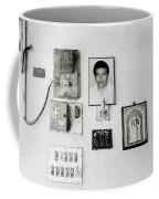 Cochin Shrine Coffee Mug