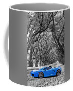 Color Your World - Lamborghini Gallardo Coffee Mug by Steve Harrington