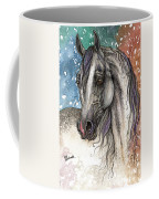 Colorful Arabian Horse  Coffee Mug