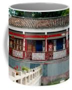 Colorful China Coffee Mug
