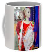 Colorful Kids Coffee Mug