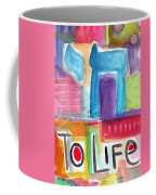 Colorful Life- Abstract Jewish Greeting Card Coffee Mug by Linda Woods
