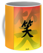 Colorful Smile Coffee Mug