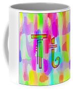 Colorful Texturized Alphabet Tt Coffee Mug