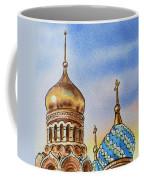 Colors Of Russia St Petersburg Cathedral Iv Coffee Mug by Irina Sztukowski
