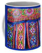 Colourful Fabric Art Coffee Mug