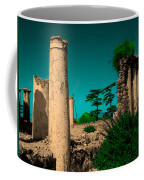 Colourful Ruins Coffee Mug
