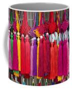 Colourful Souvenirs In China Coffee Mug