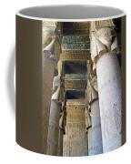 Columns In Temple Of Hathor Near Dendera In Qena-egypt Coffee Mug