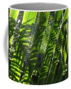 Common Beauty Coffee Mug
