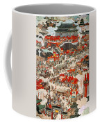 Communist Revolution 1949 Coffee Mug