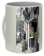 Comrade Mao Coffee Mug