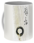 Condolences Tooji With Enso Zencircle Coffee Mug