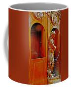 Confessional Halo Coffee Mug