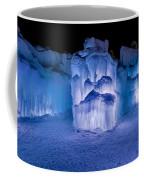 Cool Maze Coffee Mug