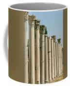 Corinthian Columns In Turkey Coffee Mug