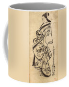 Courtesan For The Ninth Month Coffee Mug