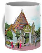 Courtyard In Wat Po In Bangkok-thailand Coffee Mug