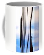 Cross Spire 5077 Coffee Mug