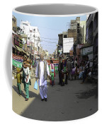 Crowded Street And Devotees In Front Of Golden Temple In Amritsar Coffee Mug
