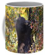 Cub Watch Coffee Mug