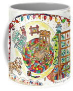Dans Nos Vieilles Maisons / In Our Old Houses Coffee Mug