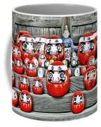 Daruma Dolls Coffee Mug