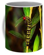 Datana Major Coffee Mug