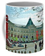 Daytime View Of Gum-former State Department Store-in Red Square In Moscow-russia Coffee Mug