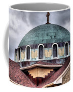 Dayton Mosque Coffee Mug