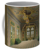 Design For A Reception Room Coffee Mug
