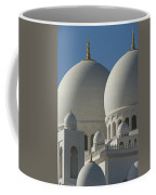 Detail Of The Domed Roof Of The Sheikh Coffee Mug