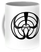 Digital Mono 2 Coffee Mug
