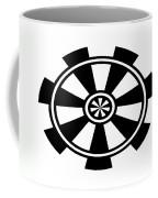 Digital Mono 4 Coffee Mug