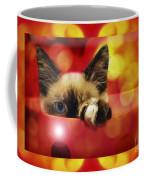 Disco Kitty 2 Coffee Mug