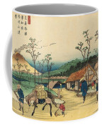 Distant View Of Mount Asama From Urawa Station Coffee Mug by Ikeda Yoshinobu