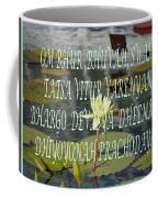 Divine Gayatri Mantra Coffee Mug