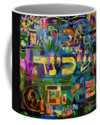 Divinely Blessed Marital Harmony 40 Coffee Mug