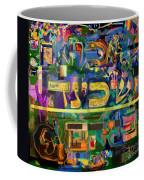 Divinely Blessed Marital Harmony 42 Coffee Mug