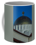 Dome At St Sophia Coffee Mug