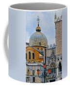 Dome Coffee Mug